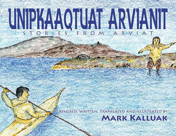 New website highlights Inuit literature